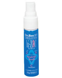 hizac_spray